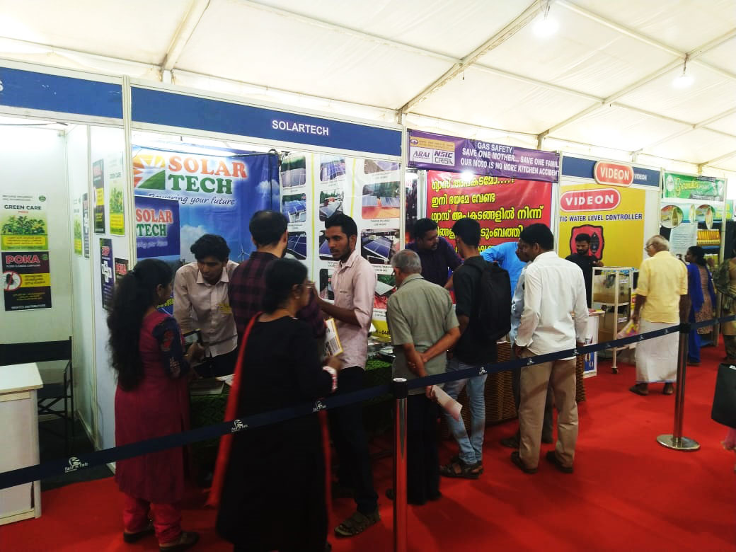 Malayala Manorama Business Expo Thrissur